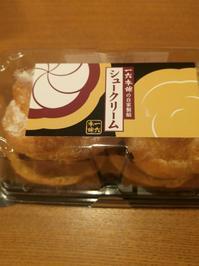一六本舗自家製餡のシュークリーム - 料理研究家ブログ行長万里  日本全国 美味しい話