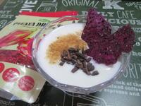 無添加なのにこんなに色鮮やか!ドライドラゴンチップス - candy&sarry&・・・2