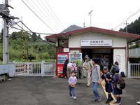 奥武蔵の紫陽花寺・長念寺 - 黄色い電車に乗せて…