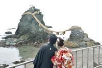 夫婦岩で結婚式 - 結婚式カメラマンのブログ