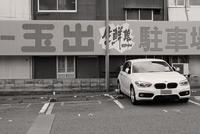 尼崎散歩 玉出 - Life with Leica