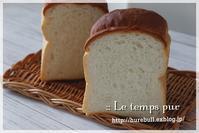 """モチモチ湯種食パンを作る時は『ケービング(腰折れ)』には得にご注意を! - 大阪 堺市 堺東 パン教室 """" 大人女性のためのワンランク上の本格パン作り """"  - ル・タン・ピュール -"""
