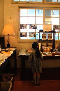 恵文社バンビオ店さんのパネル展が終了しました。 - ひづきの森 「はじまりはお家から」