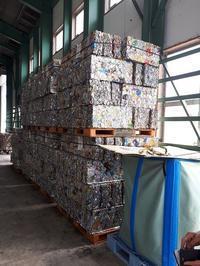 資源リサイクルセンター見学 - 大阪友の会古市方面