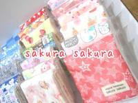 8重ガーゼハンカチ - hand made *sakura sakura*