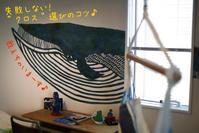 失敗しない!クロス選びのコツ★ - ファンハウスアンドデザイン │ 高知県のオーダーメードの新築・リフォーム