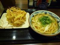 丸亀製麺 日比谷帝劇ビル店@日比谷・有楽町 - 練馬のお気楽もん噺