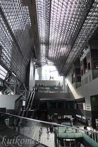 京都旅行09-松之助京都本店 - クイコ飯-2