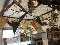 〜IVORY 花教室 6月〜 -  Flower and cafe 花空間 ivory (アイボリー)