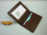 定期入れ orカードケース 2点 - 革小物 paddy の作品