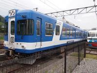 富士急行1200形1206F、北野へ陸送 - 富士急行線に魅せられて…(更新休止中)