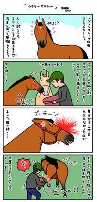 ルヴァンスレーヴのお母さん - おがわじゅりの馬房