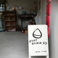 クレイスタジオくりさん - ビーズランプ・古道具・アンティーク・ハンドメイド・雑貨 porte