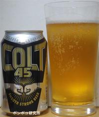 Colt 45 - ポンポコ研究所(アジアのお酒)
