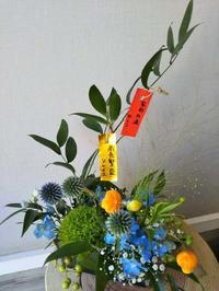 七夕のアレンジワークショップのお知らせ~洋菓子カフェかしこさんにて~7月4日☆彡 - 北赤羽花屋ソレイユの日々の花