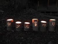 第9回高蔵寺ホタルまつり - 高蔵寺ホタルの里