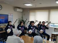 老人ホーム こはる様... - 『三味線研究会 夢絃座』 三味線って 楽しいかもぉ~!