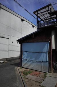 京 都 町 中 の 彼アレ 是コレ - 続 今 日 モ ア リ 。