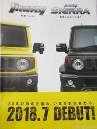 新型 ジムニー&ジムニーシエラ ついにデビュー♪(`・ω・´)ノ - ★豊田市の車屋さん★ワイルドグース日記