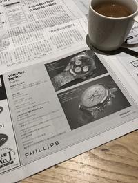PHILLIPS(フィリップスオークション)査定会広告 - 5W - www.fivew.jp