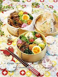 鮭フレークと三つ葉のおにぎり弁当とラウンドパン♪ - ☆Happy time☆