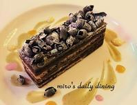 抹茶オペラ - miro's daily dining