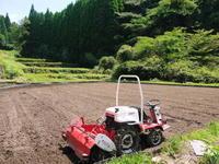 平成30年度から米作りに挑戦します!株式会社旬援隊の敷地内と田んぼの様子! - FLCパートナーズストア