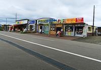 年齢喜寿、9人のクラス会(北海道、旭川にて) - あの町 この道