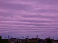 地震雲(Υ_Υ) - まるぜん住宅設備ブログ「いつも前むき」