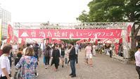 向井秀徳アコースティック&エレクトリック Live @ 鹿児島焼酎フェス爽やかな逢魔ヶ時の騒 - 鴎庵