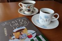 喫茶店な気分で - アスタリスク日記