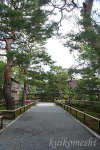 京都旅行10-大覚寺① - クイコ飯-2