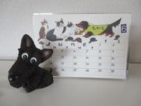 田中先生とカレンダー - Macんち日記