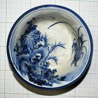 染付草花文鉢 - やきもの 骨董 がらくた 用即美