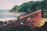 こころ旅・余 部 鉄 橋 ‼ - 心紋様