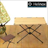 HELINOX [ヘリノックス] Table one Solid Top [19750019] テーブルワン ソリッドトップ/アウトドアテーブル - refalt   ...   kamp temps