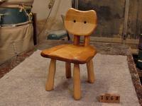 こねこ椅子 在庫品のご案内 - MIKI Kota STYLE by Art Furniture Gallery