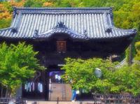 第49番札所 浄土寺 - つれづれ日記