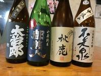 地震による酒蔵さんの被害状況 - 旨い地酒のある酒屋 酒庫なりよしの地酒魂!