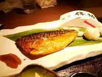 一時帰国はやっぱり和食でスタート@「銀座伴助」 - 明日はハレルヤ in Bangkok