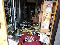 【営業再開のお知らせ】 - Kandaya de blog ~神田屋・ど・ぶろぐ~