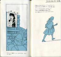 2018.06.17.  神宮前交差点 daily drawing - yuki kitazumi  blog