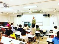 豊かさを創りだす☆大津和壽先生のセミナーでした - すでにあたらしい世界へ☆もんもく日記2