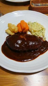 栃木県足利市「ゆり」にてハンバーグを食べる会、結成☆ - 占い師 鈴木あろはのブログ