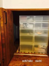 使いづらい収納スペースを改善する!実行編 - 岐阜・整理収納アドバイザーのブログ・おちつくおうち