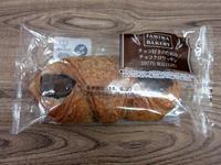 チョコ好きのためのチョコクロワッサン@ファミマ - 岐阜うまうま日記(旧:池袋うまうま日記。)