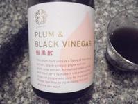 五代庵さんの梅黒酢は、すっきりさわやかな飲み心地。 - 初ブログですよー。