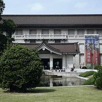 上野公園散歩ついでに東京国立博物館 18.05.18 13:58 - スナップ寅さんの「日々是口実」