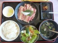 お昼! - 平野部屋