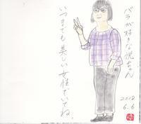 花水木絵手紙 人物スケッチ 悦ちゃん ♪♪  - NONKOの絵手紙便り